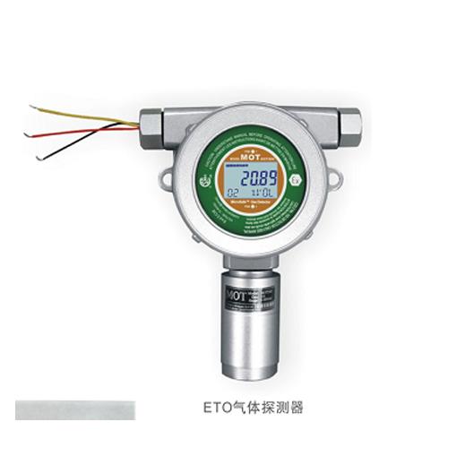 固定式EO探测器