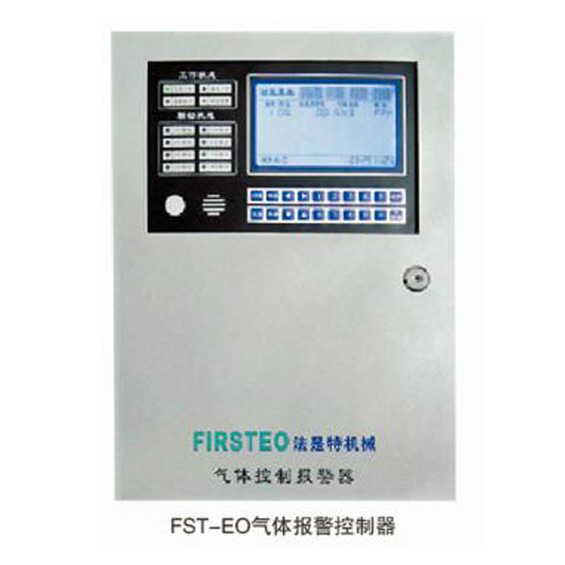 FST-EO壁挂式系列报警控制器