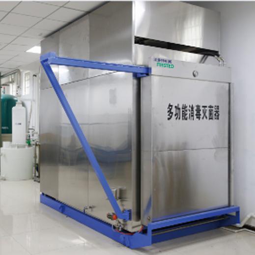 氮气、大蒜素灭菌消毒器