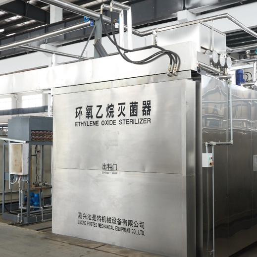 CE标准伟德国际灭菌器100立方自动开门